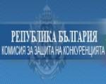 Производство срещу Лакталис България ЕООД