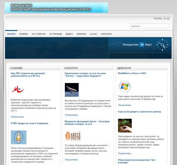 Вече е факт българският младежки информационен портал - Bgmladi.info