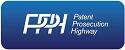 """""""PPH"""" или проект за ускоряване експертизата на патентни заявки"""