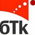 Нелоялна практика на Българска телекомуникационна компания