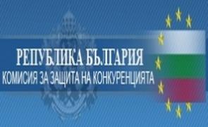КЗК разреши Сабтоун Инвестмънтс да придобие Престиж-96