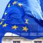 Единен патент на Европейския съюз