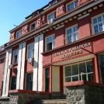 Частните патентни представители - извън Селскостопанска академия