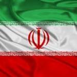 Иран стартира електронна система за заявки на търговски марки