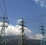 Концентрация на пазара на електрическа енергия