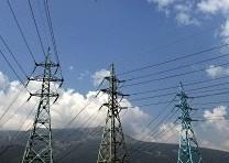 КЗК предяви твърдения за извършено нарушение на трите ЕРП