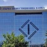 Концентрация между Първа инвестиционна банка и Юнионбанк