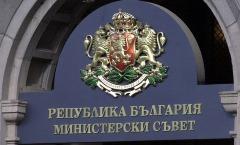 Проект на Закон за представителите по индустриална собственост