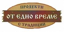 Oбезпечителна мярка върху марка на СОФИЯМИЛК ТРЕЙДИНГ