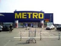 Разследват магазини МЕТРО