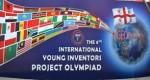 Осма Международна олимпиада за млади учени и изобретатели