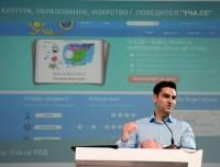 Български награди за уеб 2014