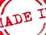 Задължително поставяне на етикет Произведено в