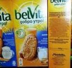 КЗК се самосезира срещу бисквити BelVita