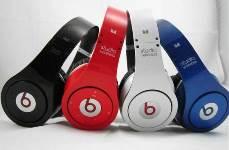 Извънсъдебно споразумение между Bose Corp. и Beat Electronics