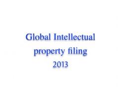 Глобален анализ на заявките  за интелектуална собственост през 2013