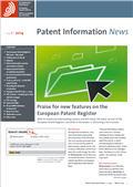 Значимост на данните на заявителите за извършването на патентни анализи