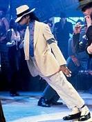 Майкъл Джексън - музикална икона и... изобретател