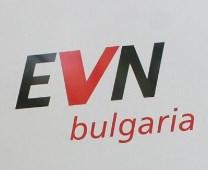 Kлауза на ЕВН - във вреда на потребителя