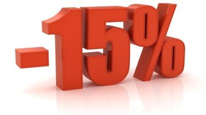 KЗП забрани на производител на хранителни продукти рекламна кампания за недействително намаление от 15%