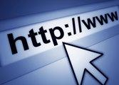 Създаване на линкове и предоставяне на разположение в интернет