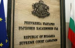 """Неравноправни клаузи на ЧЕЗ Разпределение България АД"""" АД"""